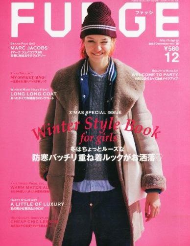 FUDGE 2013年12月号