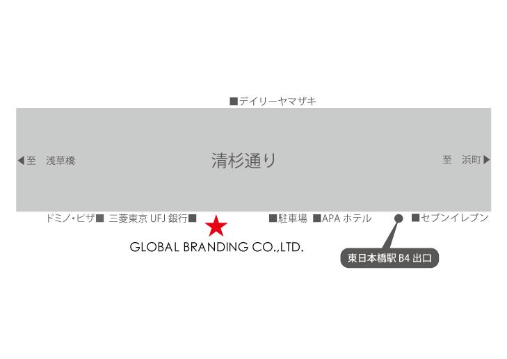 株式会社グローバルブランディング 周辺地図