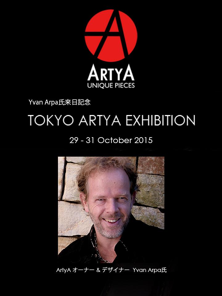 ArtyA Yvan Arpa 来日記念東京展示会