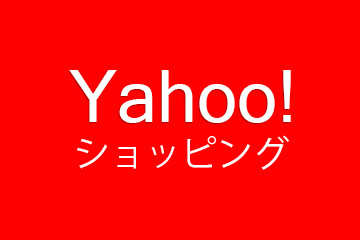GLOBAL BRANDING Yahoo!ショッピング店